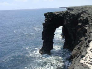Picture of the Day - Sea Arch - Volcano National Park